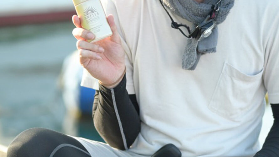 釣り人にオススメしたい日焼け止め1選【アネッサ パーフェクトUV スキンケアミルク】